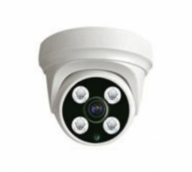 1515855637-h-250-CB-IP130B-IR-Dome-Camera.jpg